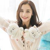 手套 卡通兔子保暖加厚加絨錶情手套韓版日繫學生 Ifashion