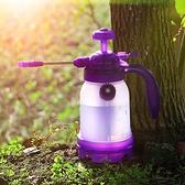 澆花噴壺噴霧瓶家用園藝 氣壓式小型壓力噴水壺澆花壺灑水壺-享家