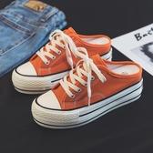 特賣半拖鞋半拖帆布鞋女新透氣內增高小白鞋學生無后跟一腳蹬小臟橘布鞋韓流時裳