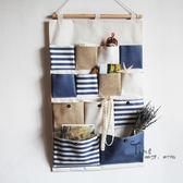 一件掛袋大號棉麻布藝收納袋日式牆上壁掛門後掛帶多層儲物  居家物語