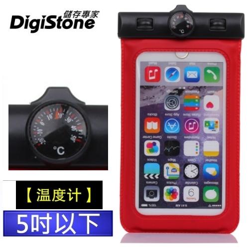 【現折50元+免運費】 手機防水袋 保護套手機套 可觸控(溫度計型)5吋以下手機-果凍紅 (含溫度計)x1