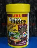 【西高地水族坊】德國JBL 孔雀魚專用飼料(NOVO GUPPY)100ml