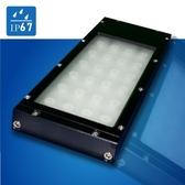 【日機】LED防水工作燈NLW40C-DC-S 照度2210 lx 光通量2600lm 28W IP67 電線長度3m