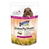 寵物家族-德國 bunny邦尼夢想高齡天竺鼠 -無糖水平咬合高安C配方飼料 1.5kg