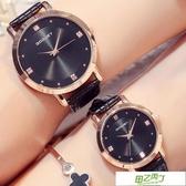 正韓時尚潮流情侶手錶一對男女士學生復古簡約皮帶休閒石英防水款 【快速出貨】