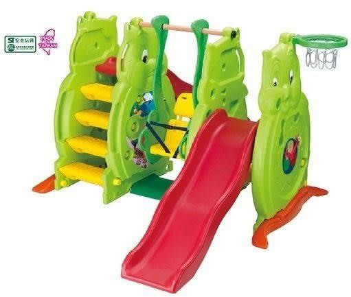 *粉粉寶貝玩具*貓頭鷹溜滑梯 (長+短滑道)+盪鞦韆~台灣製~ST安全玩具*外銷精品