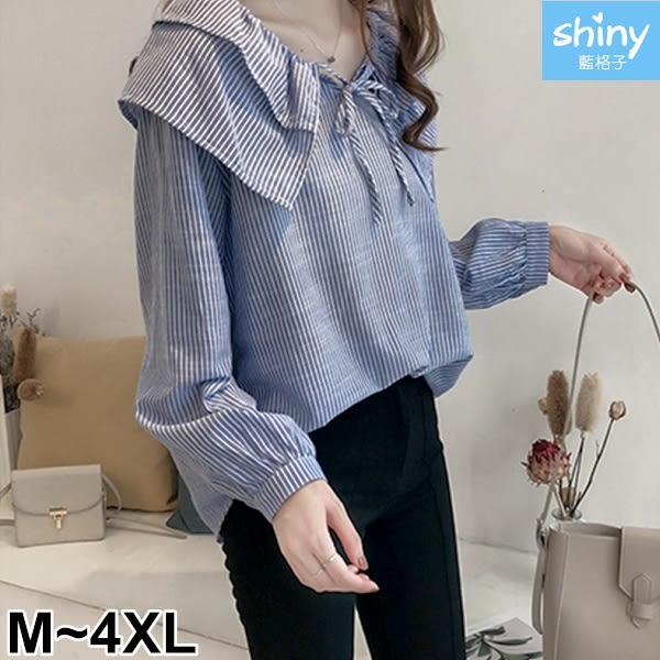 【V2704】shiny藍格子-柔甜巧思 .娃娃領條紋綁帶蝴蝶結長袖上衣