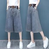 薄款天絲牛仔寬管褲女小個子夏高腰寬鬆垂感六分七分中褲