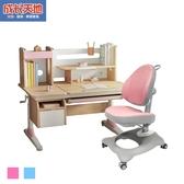 【結賬再折】兒童書桌 兒童書桌椅 成長書桌 兒童學習桌椅 可升降成長桌ME203+AU616