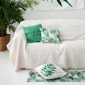 618大促北歐純色沙發巾沙發布全蓋沙發套沙發墊防塵布保護罩單雙人線毯子