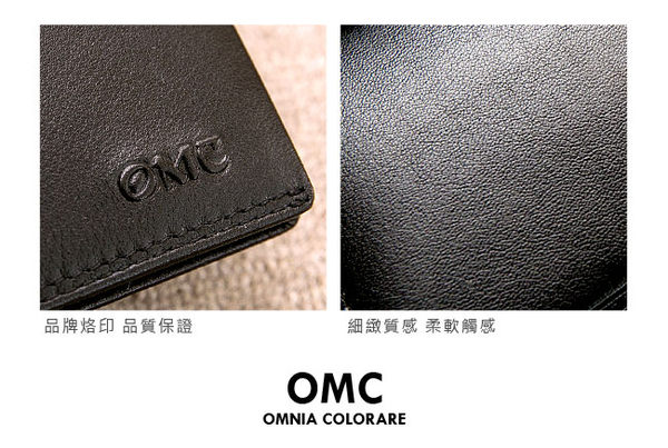 OMC - 韓系柔軟牛皮款真皮8卡1照上下翻短夾