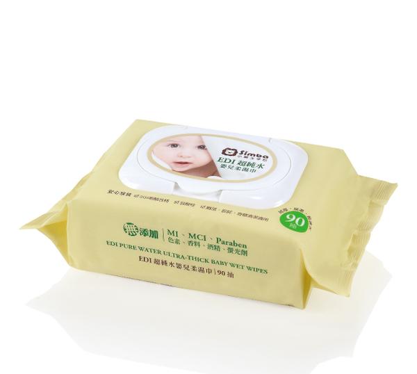 小獅王辛巴Simba EDI超純水嬰兒柔濕巾組合包(90抽x3包*8串)-箱購[衛立兒生活館]