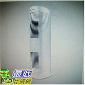 [COSCO代購]   Honeywell 空氣清淨機 (HPA-162WTW) _W110311