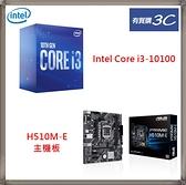 (i3-10100 + H510M-E ) 華碩 ASUS PRIME H510M-E主機板 + Intel Core i3-10100 中央處理器
