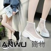 短靴時尚厚底百搭韓版網紗涼靴