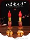 蠟燭兩用電子蠟燭燈供佛led佛燈供燈電燭臺長明燈供財神燈觀音燈供佛 交換禮物