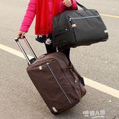 拉桿包旅游女手提旅行男大容量可折疊防水拉桿包  9號潮人館