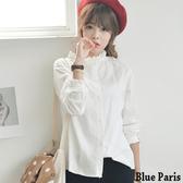 藍色巴黎 學院風氣質素面荷葉邊立領長袖襯衫 上衣 【28249】