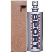 ※薇維香水美妝※Ralph Lauren Polo Sport Extreme 極速駭感 5ml分裝瓶 實品如圖二