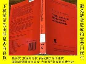 二手書博民逛書店Tight罕見and taut Immersions of ManifoldsY171500 看圖 看圖