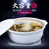 康舒砂鍋 耐高溫明火陶瓷煲 湯鍋土鍋養生煲大容量砂鍋石鍋 麻吉部落