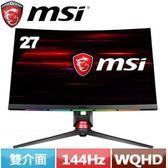 MSI微星 27型 Optix MPG27CQ 曲面電競螢幕【送龍魂電競椅】
