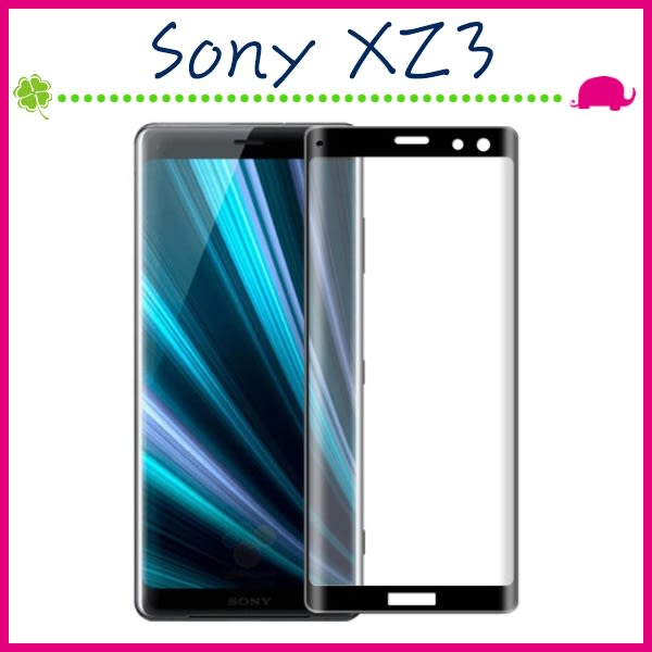 Sony XZ3 H9493 6吋 滿版9H鋼化玻璃膜 3D曲屏螢幕保護貼 全屏鋼化膜 全覆蓋保護貼 防爆 (正面)