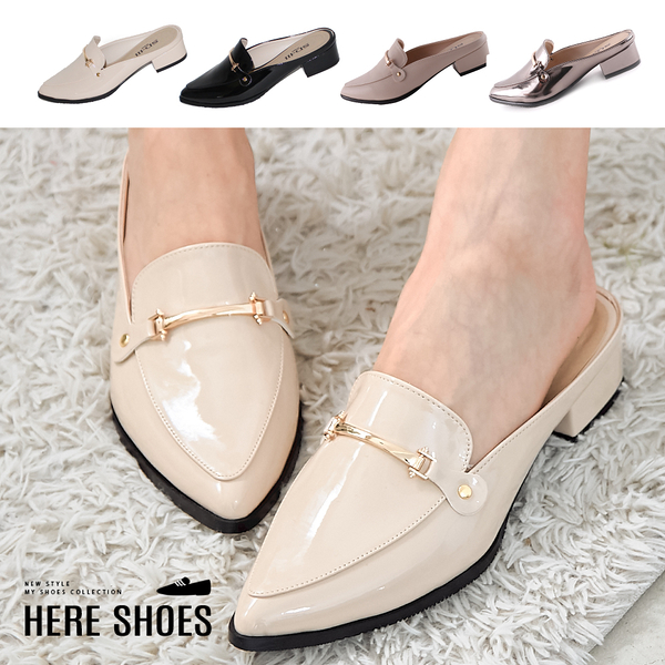 [Here Shoes]穆勒鞋-MIT台灣製 亮面皮質 跟高3.5cm 簡約純色 尖頭 穆勒鞋 包頭拖鞋—KTP719