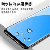 6D金剛 背膜 三星 Galaxy Note8 手機膜 極光幻影 透明 炫彩漸變 保護膜 防水 防刮 隱形膜 後膜