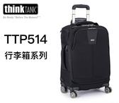thinkTANK 創意坦克 Airport Roller Derby 輕型滾輪行李箱 TTP730514 航空攝影行李箱 正成公司貨