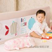 兔貝樂嬰兒童床護欄寶寶床邊圍欄防摔2米1.8大床欄桿擋板通用床圍 CY 後街五號