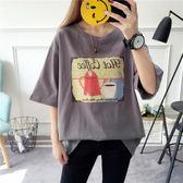 【免運】夏季新款胖mm遮肚上衣寬鬆韓版大碼女裝學生遮肉短袖T恤女純棉bf