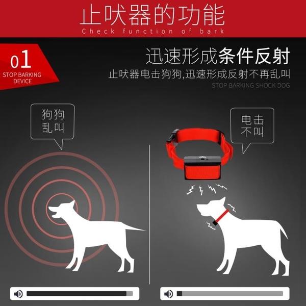 止吠器狗狗防狗叫電子超聲波電擊項圈訓狗寵物大型小型犬自動防止 快速出貨