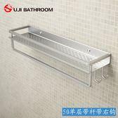 歐吉太空鋁浴室置物架衛生間置物架毛巾架廁所壁掛雙層洗漱架子