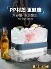 製冰模具 凍冰塊模具制冰盒模冰格速凍器冰球神器調酒圓形冰箱圓球商用網紅 榮耀 上新