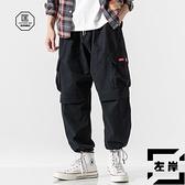 大碼工裝褲男秋冬日系直筒寬鬆束腳休閒褲子【左岸男裝】