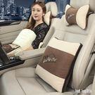 汽車枕靠脖子開車護頸枕四季頸椎枕車用靠枕骨頭枕一對裝頭靠腰靠WL3582『badboy時尚』