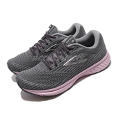 Brooks 慢跑鞋 Revel 3 灰 粉紅 女鞋 運動鞋 針織鞋面 【PUMP306】 1203021B043