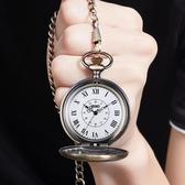 男女復古翻蓋學生吊墜護士錶項錬錶機械羅馬懷舊石英錶老人 萬客城