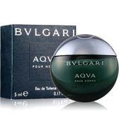 【送禮首選】Bvlgari寶格麗 Aqva水能量男性淡香水-5ml [47692]
