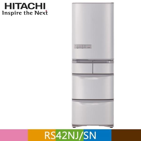 【南紡購物中心】HITACHI 日立 407公升日本原裝變頻五門冰箱RS42NJ 香檳不鏽鋼(SN)