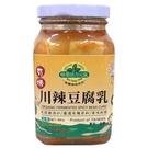 味榮 有機川辣豆腐乳 300g/瓶