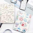保護套    ipad保護套蘋果ipad air2矽膠mini4創意pro10.5個性9.7寸超薄迷你2皮套 英賽爾3C數碼店