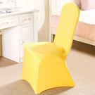 全包彈力椅子套 家用 餐椅罩 防塵套 酒店 婚慶椅套 純色 凳子罩 木椅 鐵椅【Q194】米菈生活館