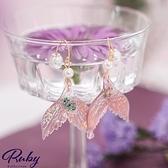 耳環 炫彩人魚尾巴耳線耳環-Ruby s 露比午茶