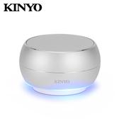 【KINYO】BTS-698 無線藍牙讀卡喇叭 銀色