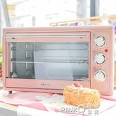 220V廚娘物語  烘焙小仙女的理想烤箱 Bear/小熊 DKX-B30N1igo 【pinkq】