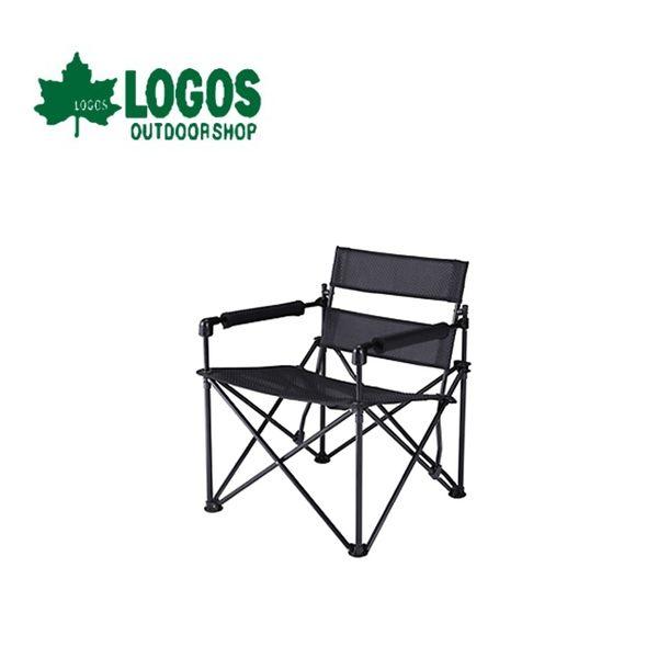 【LOGOS 日本 金獎休閒椅】73160229/導演椅/折疊椅/休閒椅