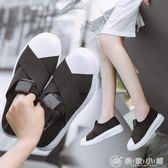 懶人鞋低幫彈力布交叉厚底一腳蹬休閒鞋百搭單鞋 優家小鋪