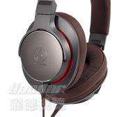 【曜德★新上市】ATH-MSR7b 灰色 便攜型耳罩式耳機 /送收納盒